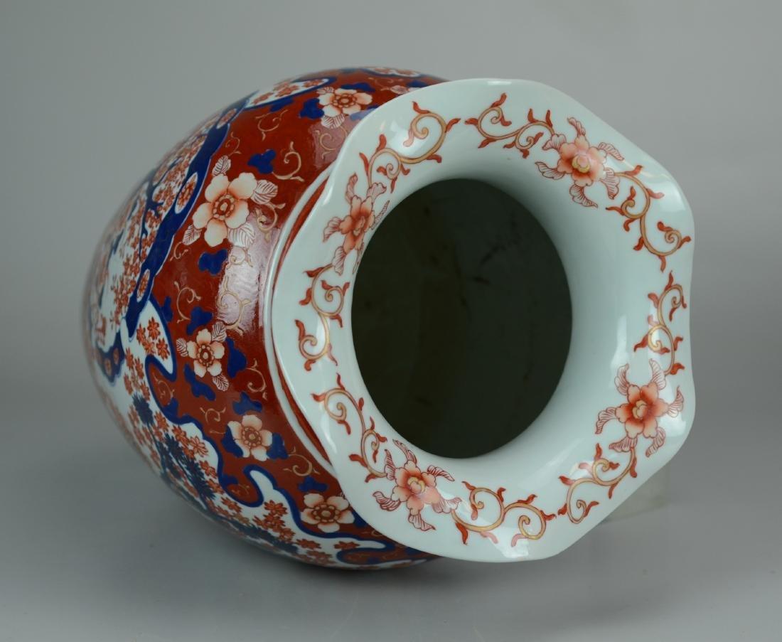 (2) Pcs Japanese Imari porcelain - 4