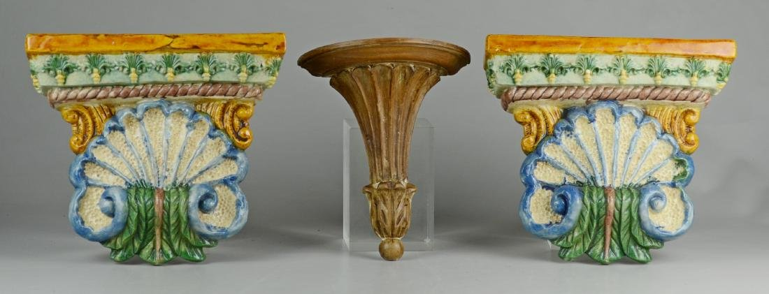 (3) Wall Sconces