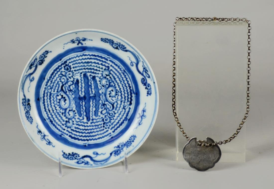 Chinese Blue & White Bowl and Engraved Medallion