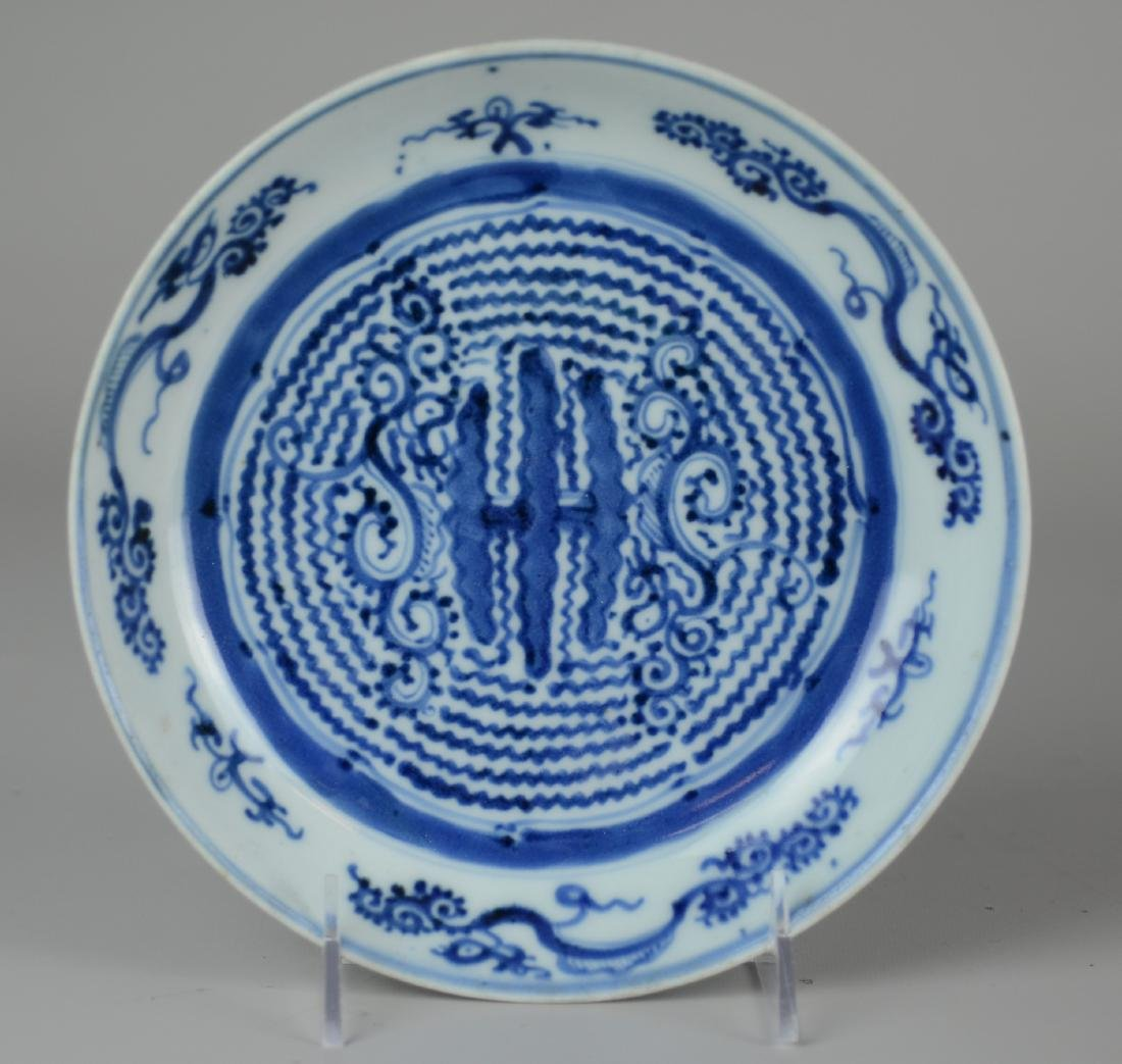 Chinese Blue & White Bowl and Engraved Medallion - 4