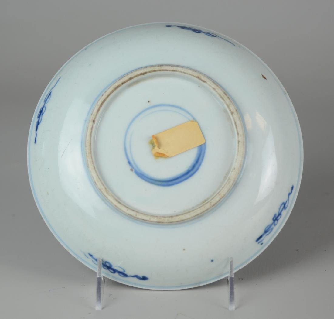 Chinese Blue & White Bowl and Engraved Medallion - 5