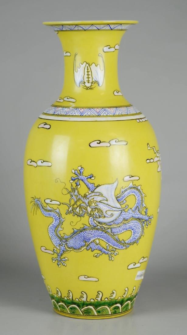 Chinese famille jaune vase