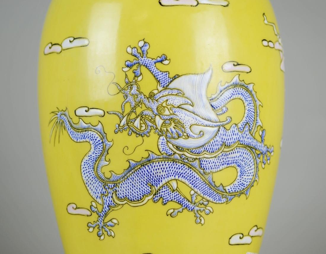 Chinese famille jaune vase - 2