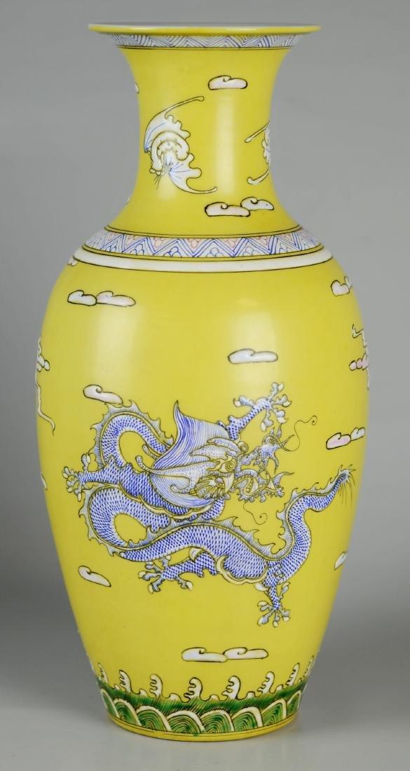 Chinese famille jaune vase - 3