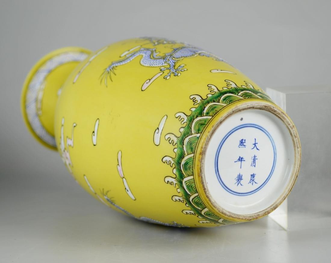 Chinese famille jaune vase - 4