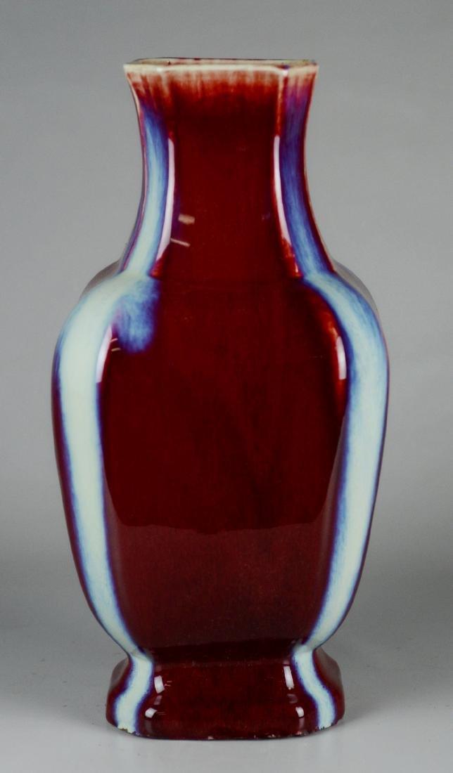 Chinese Flambe Porcelain Vase