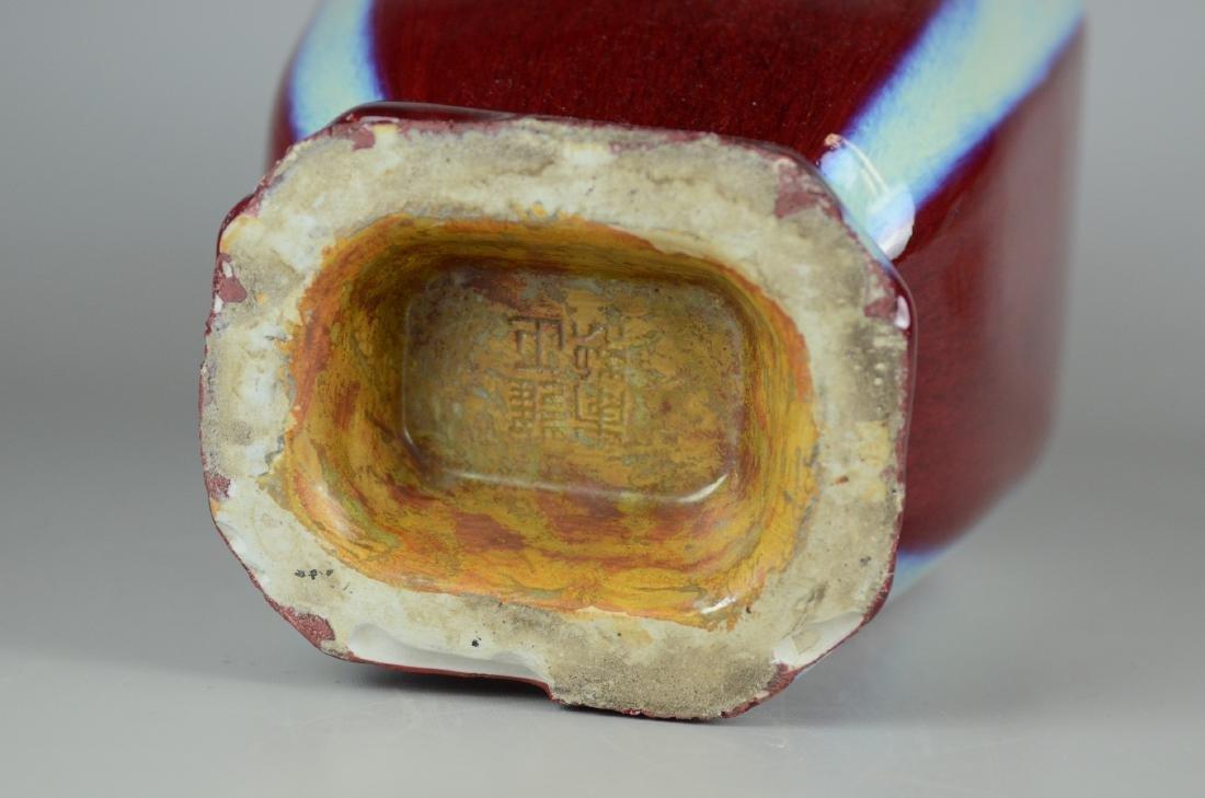Chinese Flambe Porcelain Vase - 2