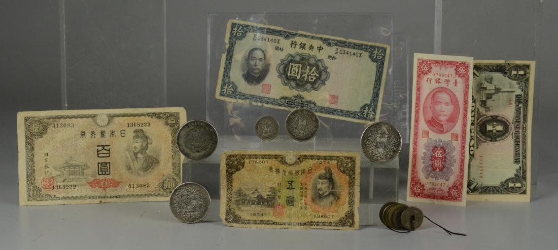 Asian Coins and Currency
