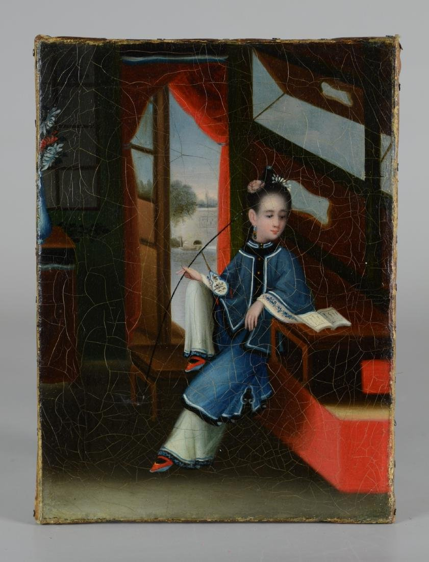 Attributed Youqua, Painting of a Chinese Girl - 4