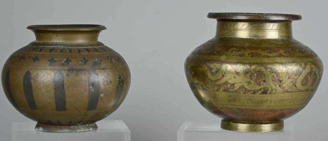 (2) Middle Eastern Brass Vases