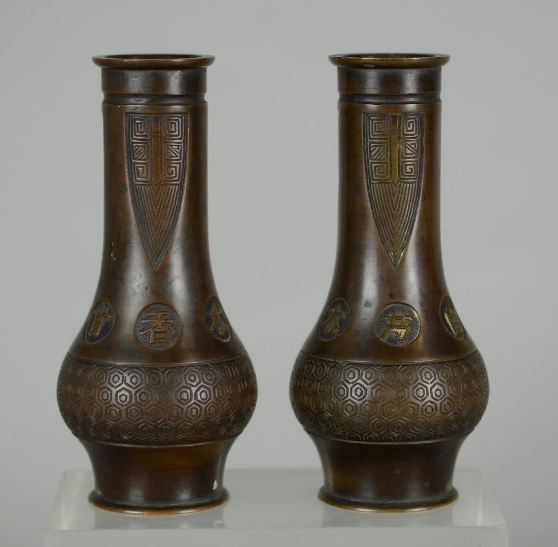 Pr Chinese Bronze Vases