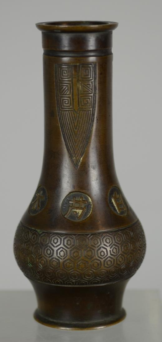 Pr Chinese Bronze Vases - 2