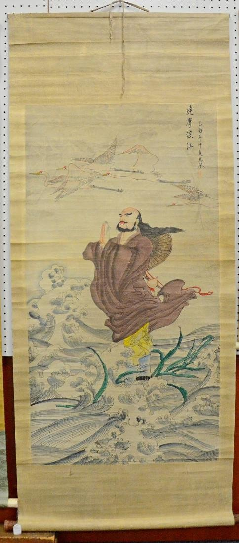 Chinese Painted Scroll