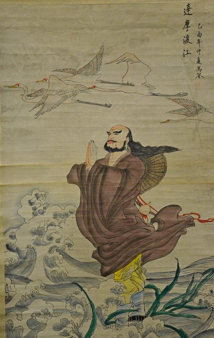 Chinese Painted Scroll - 2