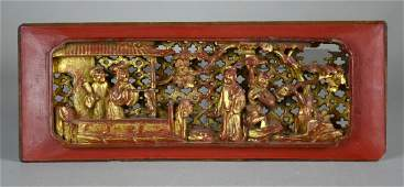 Chinese wood and metal carved wall plaque