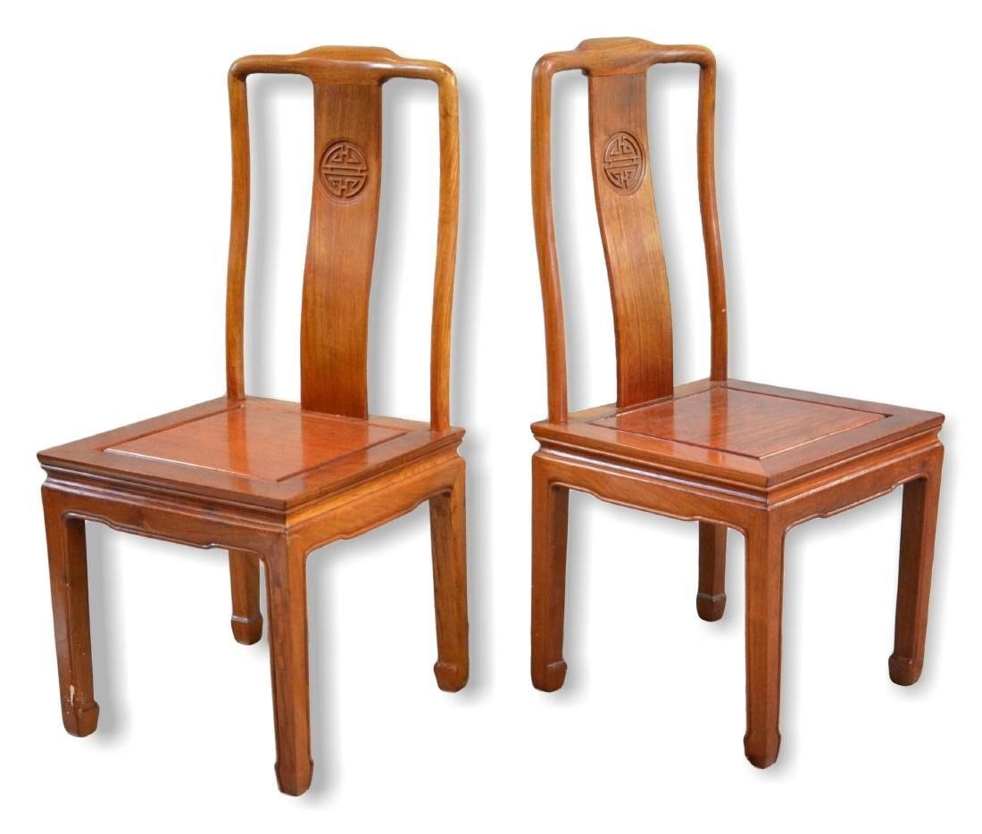 Pr Carved Teak Chinese Side Chairs