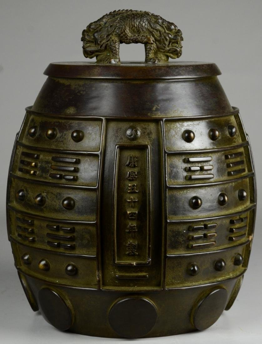 Chinese Bronze Archaistic Bell