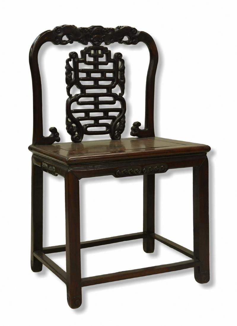 Carved rosewood archaic style Asian side chair