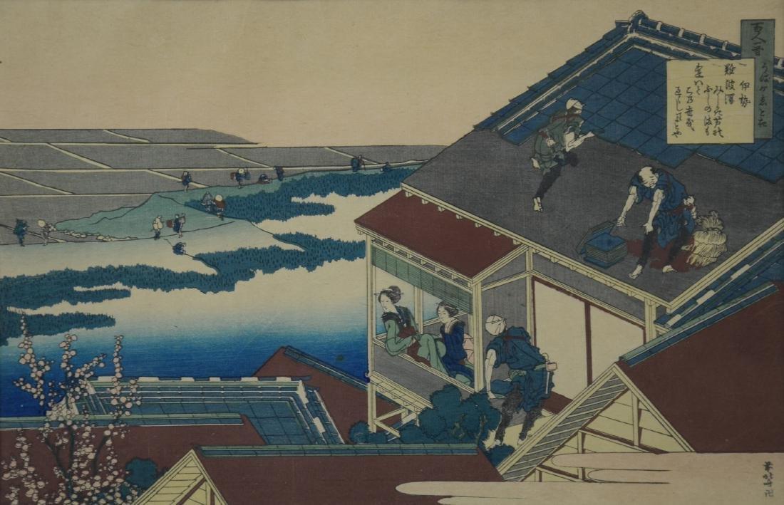 Hokusai Katsushika Japanese Woodblock Print