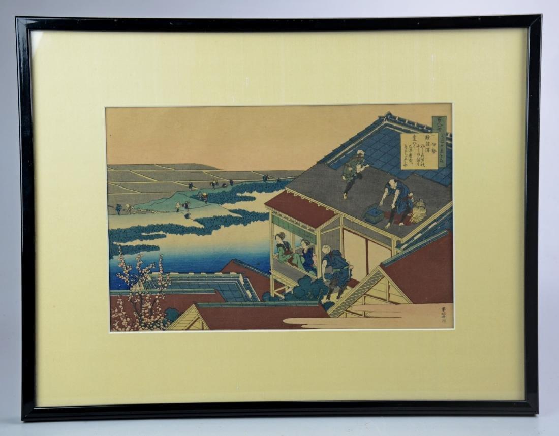 Hokusai Katsushika Japanese Woodblock Print - 2
