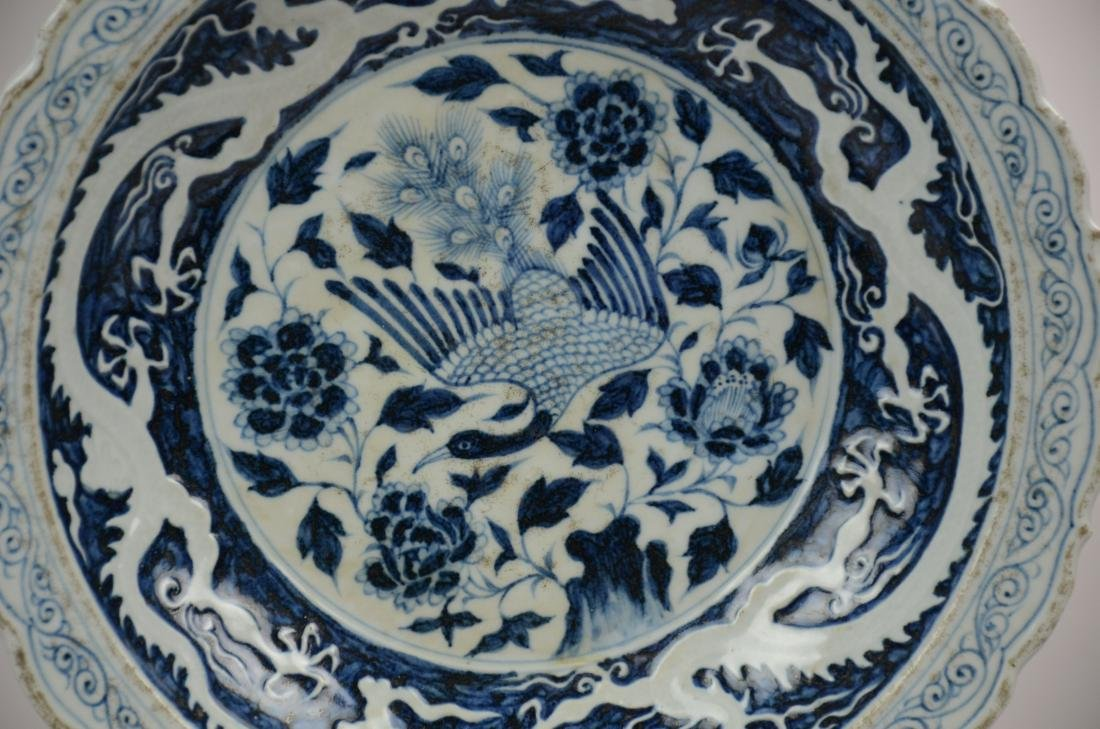Chinese charger with swirling dragons - 2