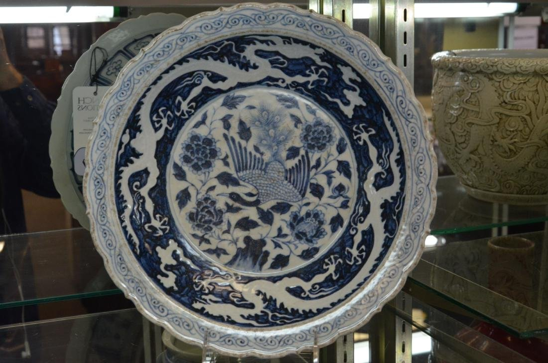 Chinese charger with swirling dragons - 7