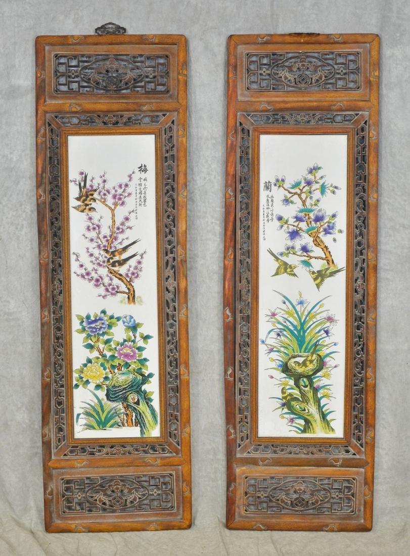 (2) Chinese porcelain tiles, carved wood frames