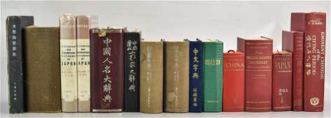 Chinese and Japanese Reference Books