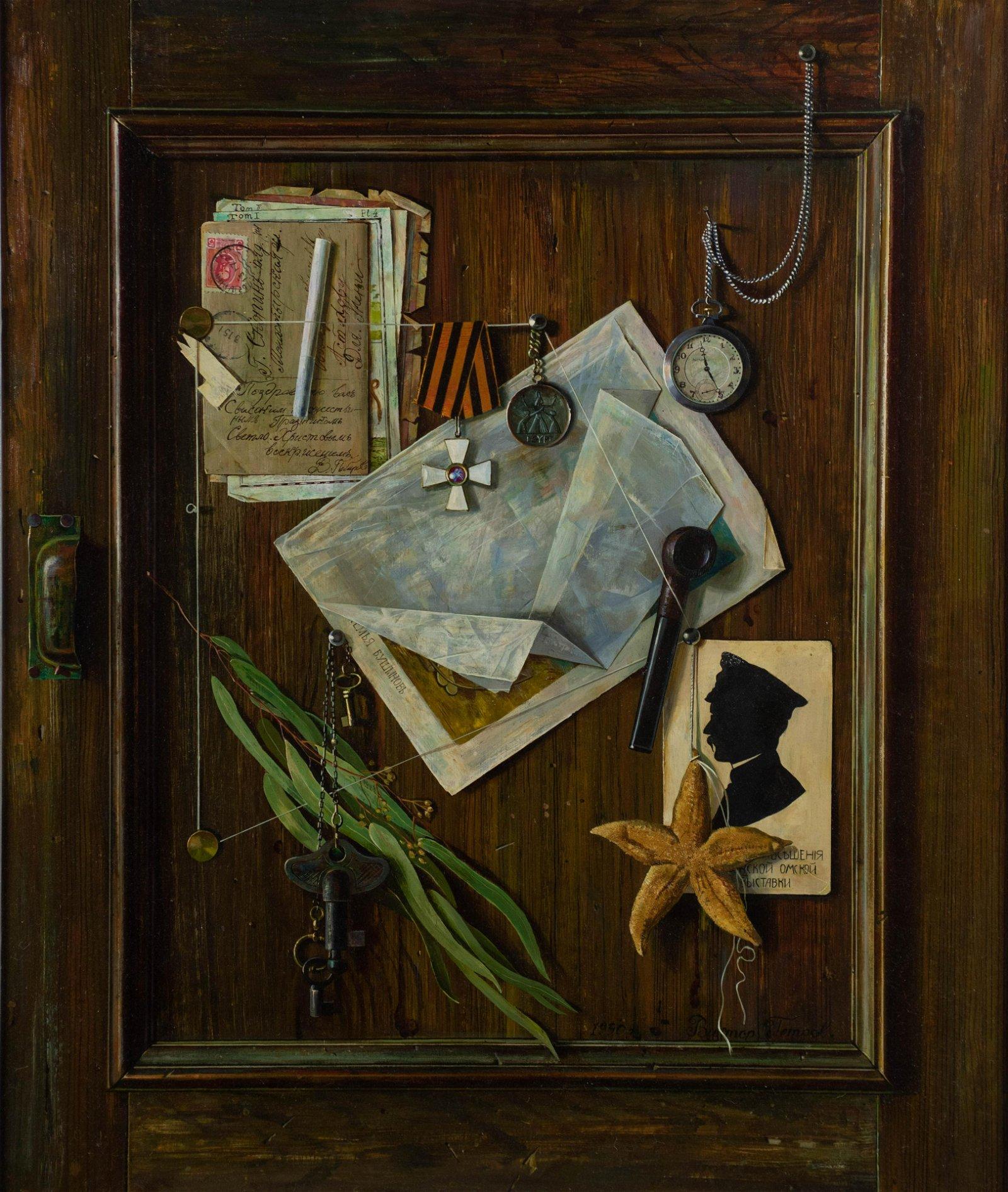 Victor Petrov Trompe L'Oeil Painting
