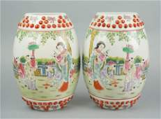 Pair of Chinese Porcelain Wall Pockets