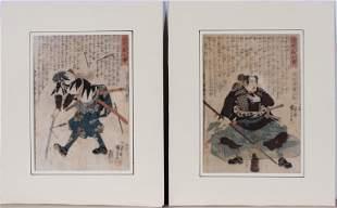 (2) Kuniyoshi Japanese Woodblock Prints