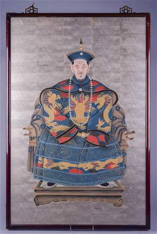 Chinese Ancestral Emperor Painting