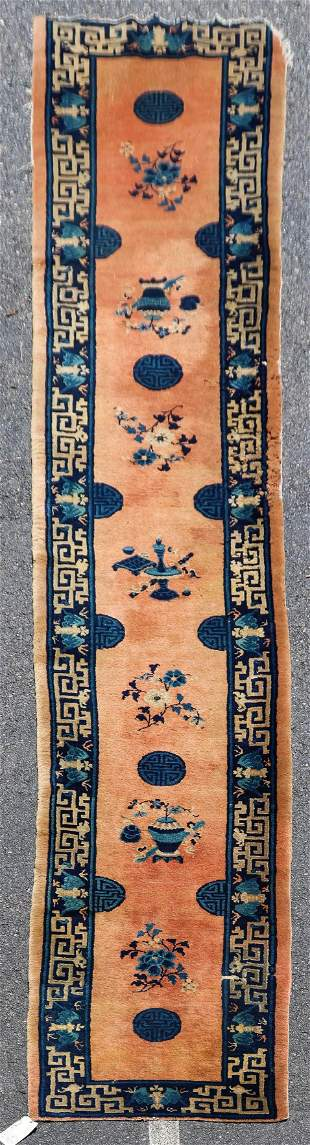 "2'8"" X 15'2"" Antique Peking Runner Rug"
