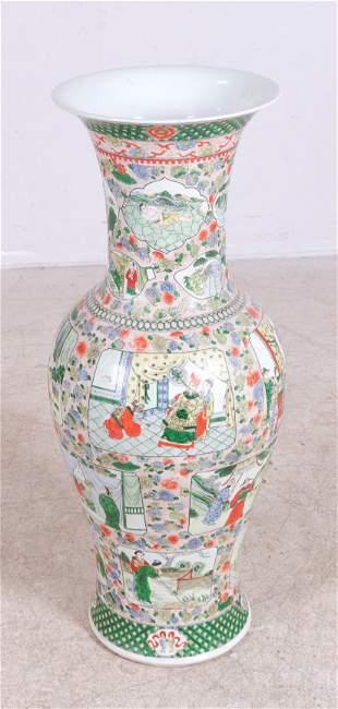 Chinese Porcelain Palace Vase