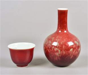(2) Chinese Porcelain Pieces