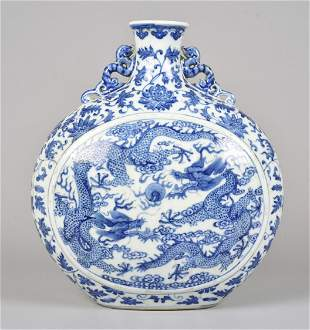 Chinese Blue & White Porcelain Moon Flask