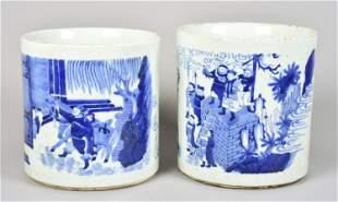 (2) Chinese Blue & White Porcelain Brush Pots