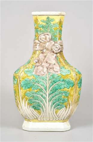 Contemporary Chinese Porcelain Vase
