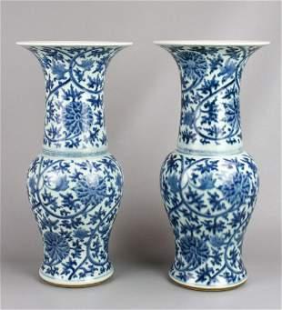 Pair Chinese Blue & White Porcelain Baluster Vase