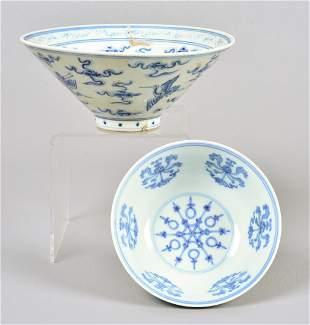 (2) Chinese Blue & White Porcelain Bowls