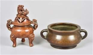 (2) Chinese Bronze Censers