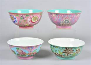 (4) Chinese Porcelain Famille Rose Bowls