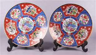 Pair Chinese Imari Platters