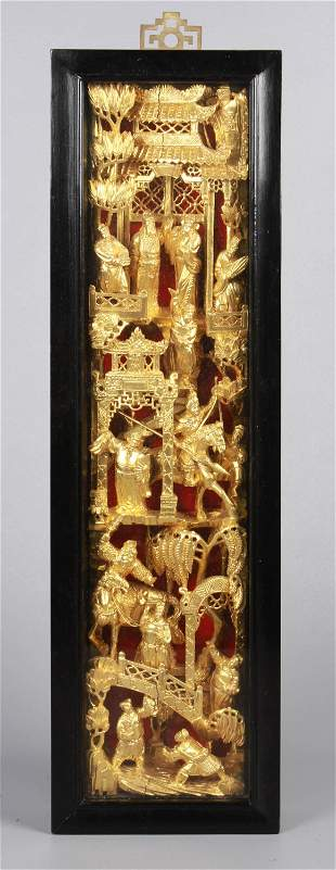 Chinese Carved Gilt Wood Panel