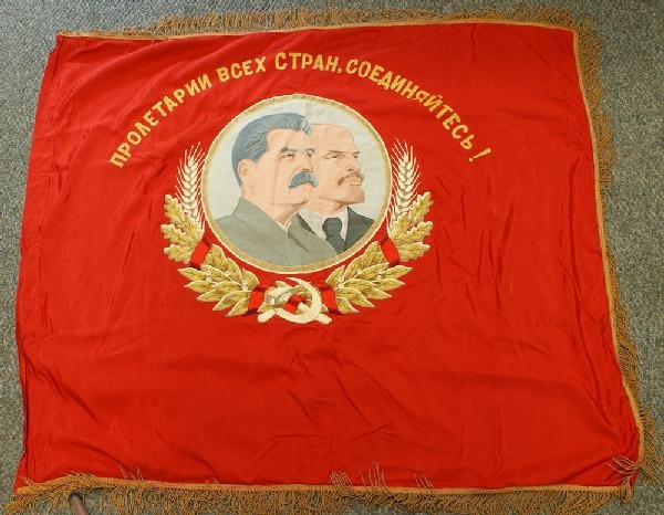 15: Soviet Union embroidered silk wall hanging depictin