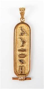 14K YG Egyptian Cartouche Pendant