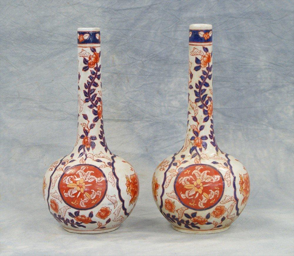 """10002: Pair of Japanese Imari stick vases, 20th C, 9"""" t"""
