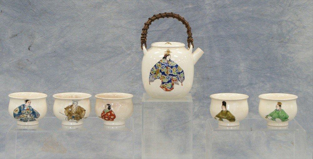 10011: Japanese Satsuma hot sake set c/o pot & 5 cups,