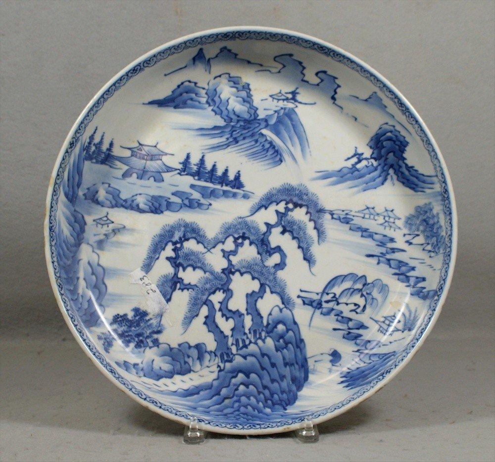 10103: Large Japanese blue & white shallow bowl, 20th C