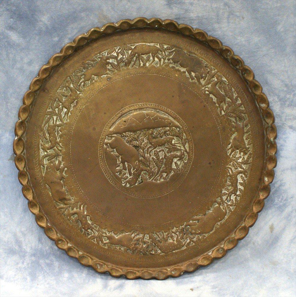 10112: Large hammered Persian brass tray, animal decora